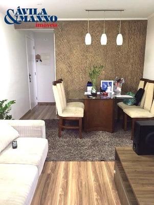 Apartamento Residencial Em São Paulo - Sp, Vila Prudente - Ap02716