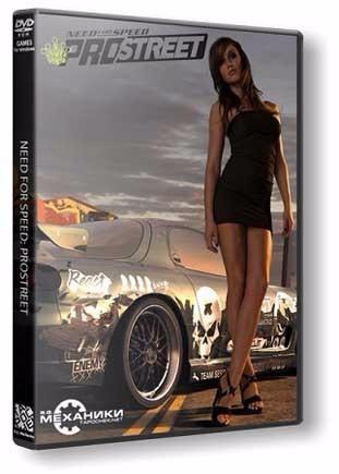 Need For Speed Pro Street - Dvd Pc - Frete 8 Reais