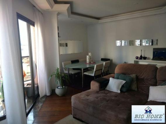 Apartamento Residencial À Venda, Vila Paulicéia, São Paulo. - Ap0994 - 33599366