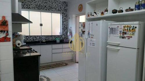 Imagem 1 de 15 de Casa 4 Dormitórios Sendo 4 Suítes No Condomínio Paineiras À Venda, Recreio Das Acácias, Ribeirão Preto - Ca0424. - Ca0424