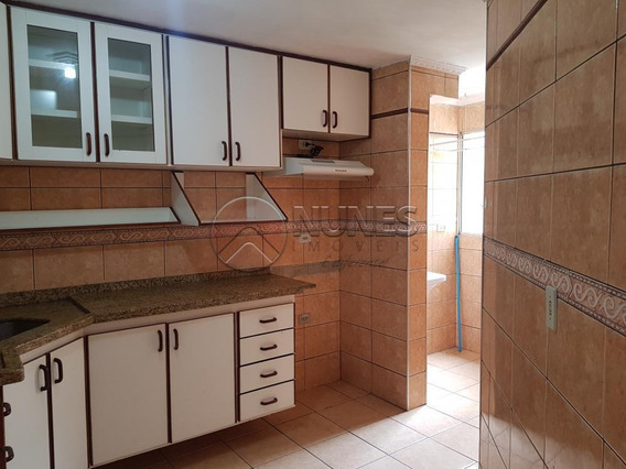 Apartamento - Ref: 122741