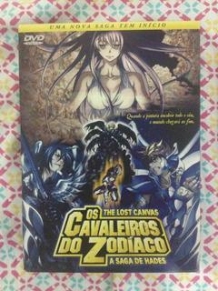 Saint Seiya The Lost Canvas 1ª Temporada Box 1
