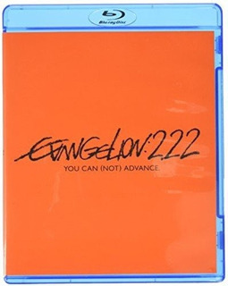 Blu-ray : Evangelion: 2.22 You Can (japanese Cover) (hon...