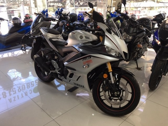 Yamaha Yzf R-3 2020