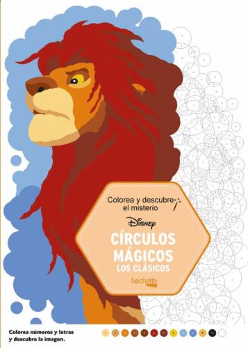 Imagen 1 de 1 de Libro Colorea Y Descubre El Misterio - Vv.aa.