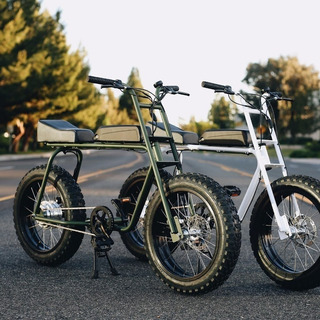 Proyecto Construye Diseño Bicicleta Eléctrica E-bike Super