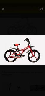 Bicicleta Peretti Cross Max Rod.20