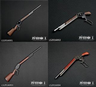 Shotgun Model 1887 no Mercado Livre Brasil