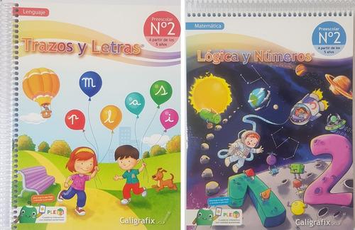 Imagen 1 de 4 de Pack Trazos Y Letras 2 + Lógica Y Números 2 (kinder) Cx