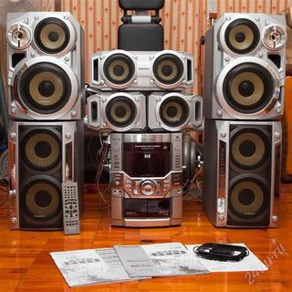 Sistema De Audio Con Dvd Panasonic Vk90d