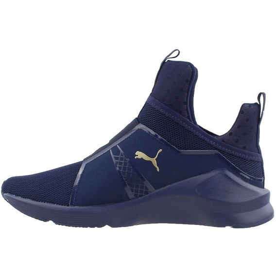 Zapatillas Puma Fierce. No Nike, adidas.