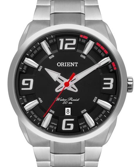Relógio Orient Masculino Prata / Azul Mbss1359 D2sx