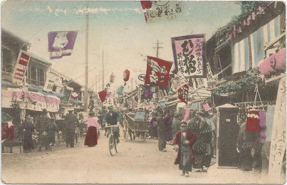 Antigua Postal Calle De Japón