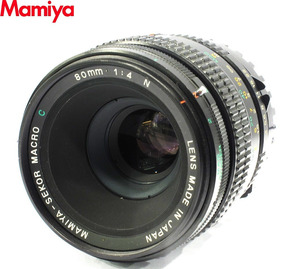 Lente Mamiya Macro 80mm F/4 N Para 645 Médio Formato