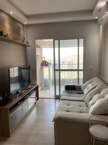 Apartamento Com 2 Dormitórios À Venda, 77 M² - Centro - São Bernardo Do Campo/sp - Ap64953