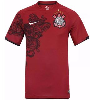 Camisa Corinthians Vinho Campeão Brasileiro 2011 Nike - 72