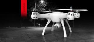 Drone Syma X8 Pro Gps Fpv Live Stream 720p Hd Nuevo Local