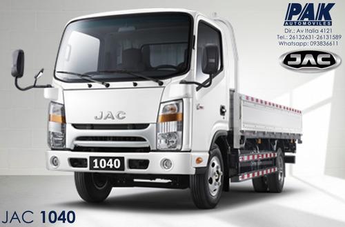 Jac 1040 - Precio Desde Usd 24.990