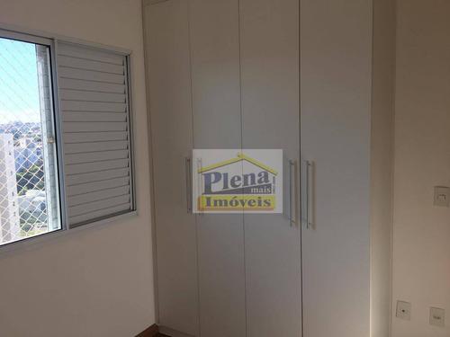 Imagem 1 de 14 de Apartam- Loteamento Chácara Prado - Campinas/sp - Ap1355