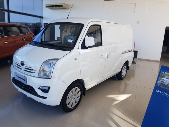 Cargo Okm Motor Cadenero Oferta Junio