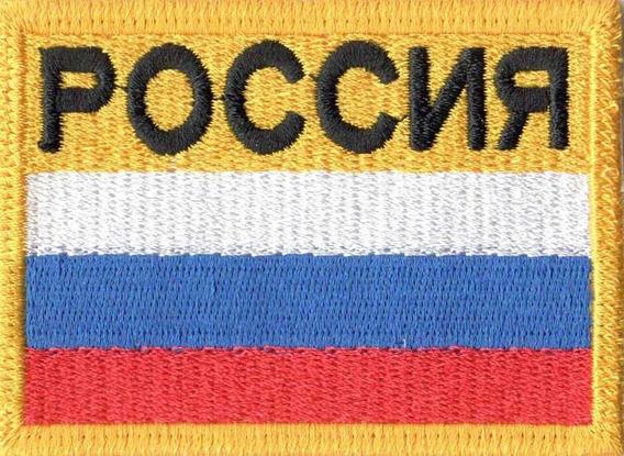 Bordado Patch Termocolante Bandeira Nova Russia Bd50148