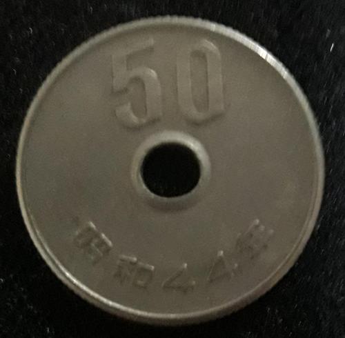 Imagem 1 de 2 de Moeda 50 Yen Ano 1969 Japão