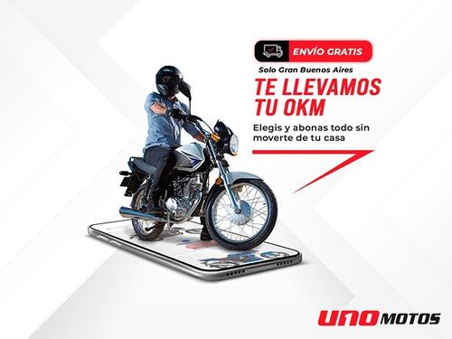 Motomel Skua 150 V6 Mejor Precio De Contado M2