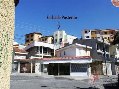 Imagem 1 de 14 de Sobrado Novo  Área Nobre Estritamente  Residencial A 5 Min. Shopping Santana - 4269