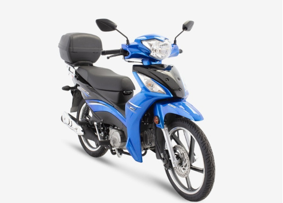 Suzuki Nex 115 Fi 2021 0 Km A Pronta Entrega! ( A )