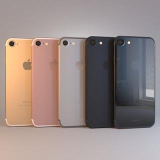 iPhone 7 32gb 4g Apple Libre Usado / Tienda