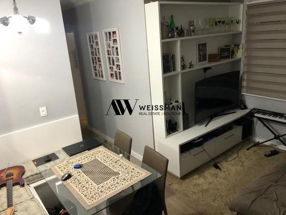 Apartamento - Vila Guilherme - Ref: 5466 - V-5466