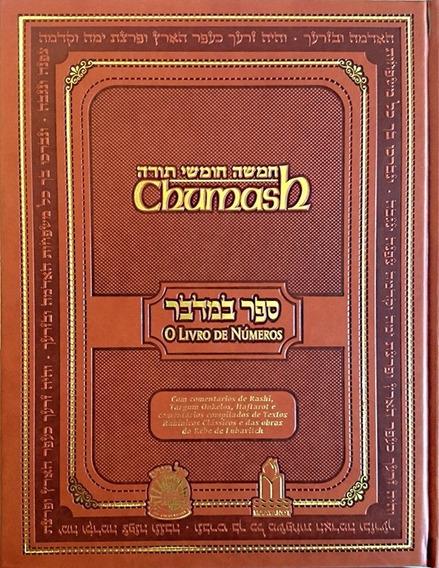 Chumash Gutnick O Livro Dos Números