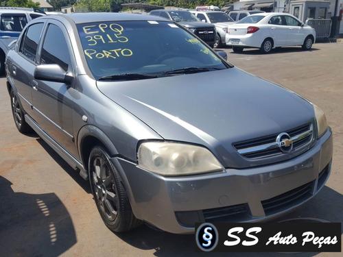 Imagem 1 de 2 de Sucata De Chevrolet Astra 2011 - Retirada De Pecas