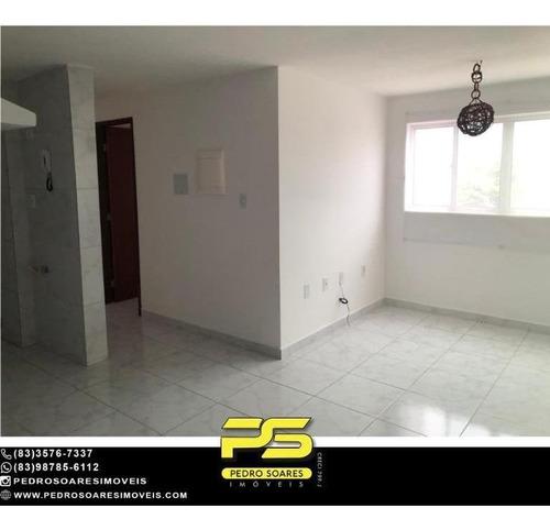 (repasso) Apartamento Com 1 Dormitório À Venda, 54 M² Por R$ 30.000 - Gramame - João Pessoa/pb - Ap4626