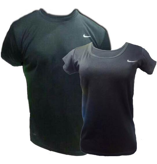 Duo Nike