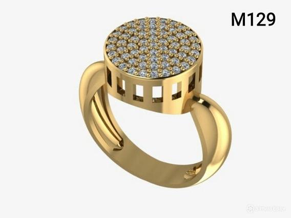 Anéis De Moeda Chuveiro Ou Coração #superpromo