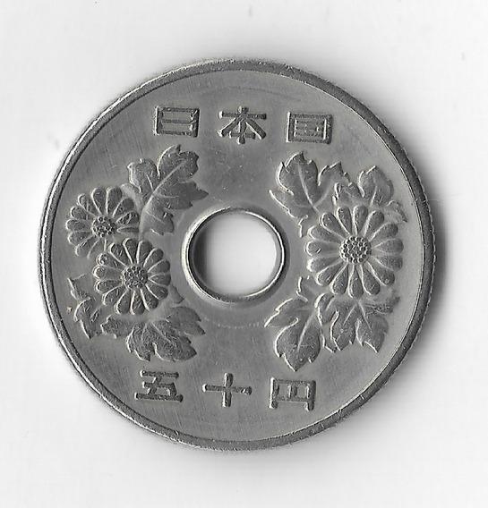 Japon 50 Yen 1974 (49) Epoca Hiroito ( Showa )