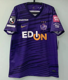 Camisa Sanfrecce Hiroshima 2020 J League Leia A Descriçao