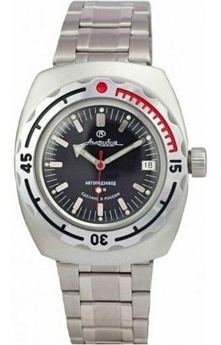 Relógio Vostok Amphibia 090662 Zero Na Caixa Nunca Usado!