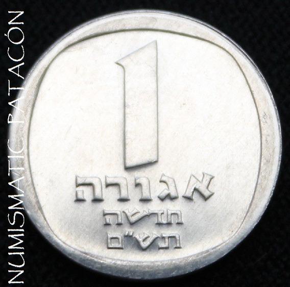 Moneda De Israel 1 Agora 1980 - Sin Circular