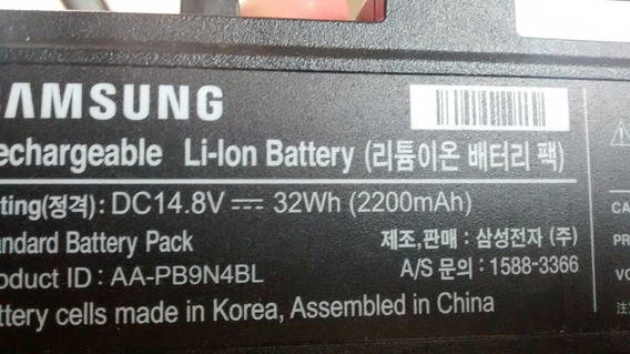 Bateria Notebook Samsung