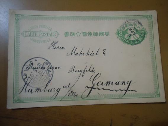 Postal Antigua Entero Postal De Japon 1897