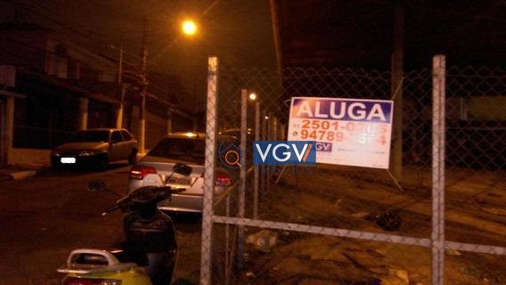 Terreno Residencial Para Locação, Jardim Alzira, São Paulo - Te0023. - Te0023