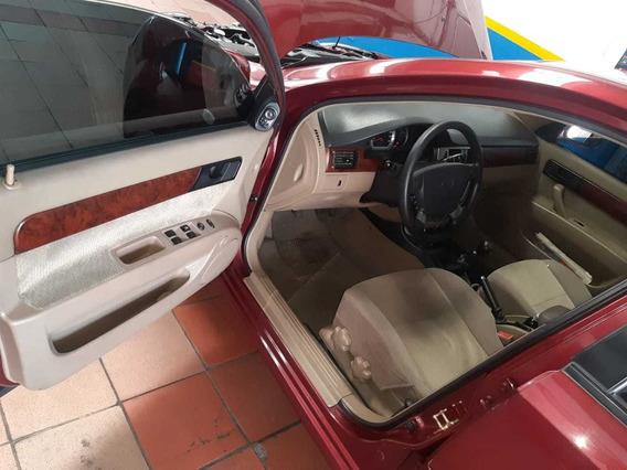 Chevrolet Optra Modelo 2005
