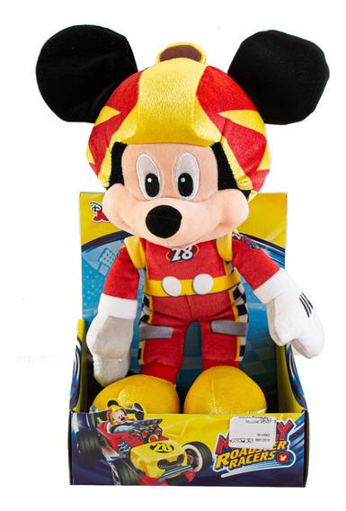 Peluche Mickey 35cm En Traje Carrera
