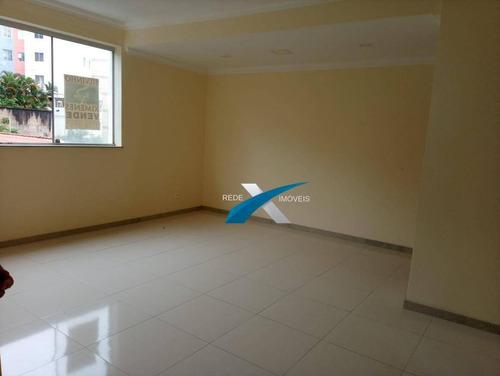 Apartamento À Venda 3 Quartos São Lucas/bh - Ap3655