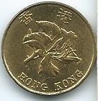 Moneda De Hong Kong 10 Cents 1994 Sin Circular