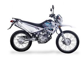 Yamaha Xtz 125 Blanca 0km 2018 En Mg Bikes