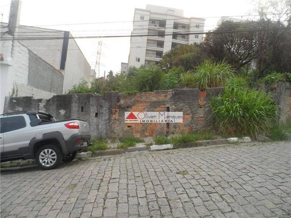 Terreno Residencial À Venda, Jaguaré, São Paulo - Te0152. - Te0152