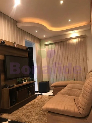 Imagem 1 de 13 de Apartamento - Ap04445 - 4255152